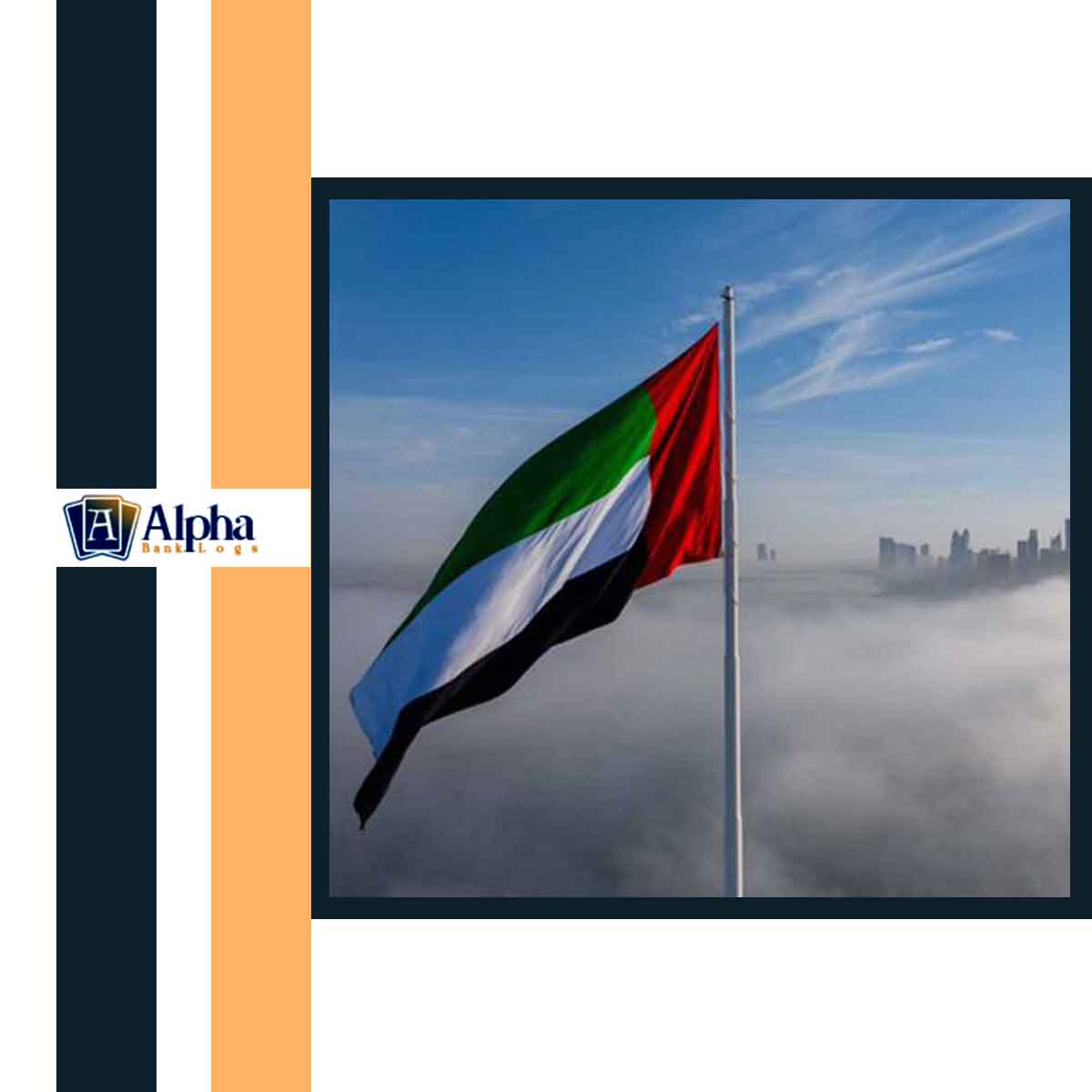 UAE Investment Bank